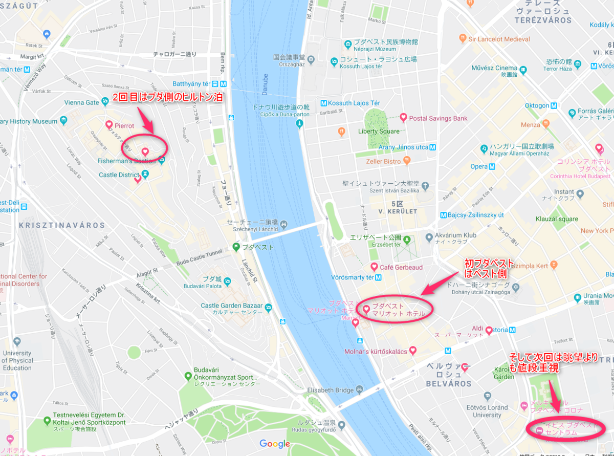 f:id:koyukizou:20190915212537p:plain