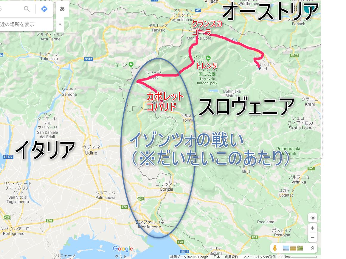 f:id:koyukizou:20191103202838p:plain