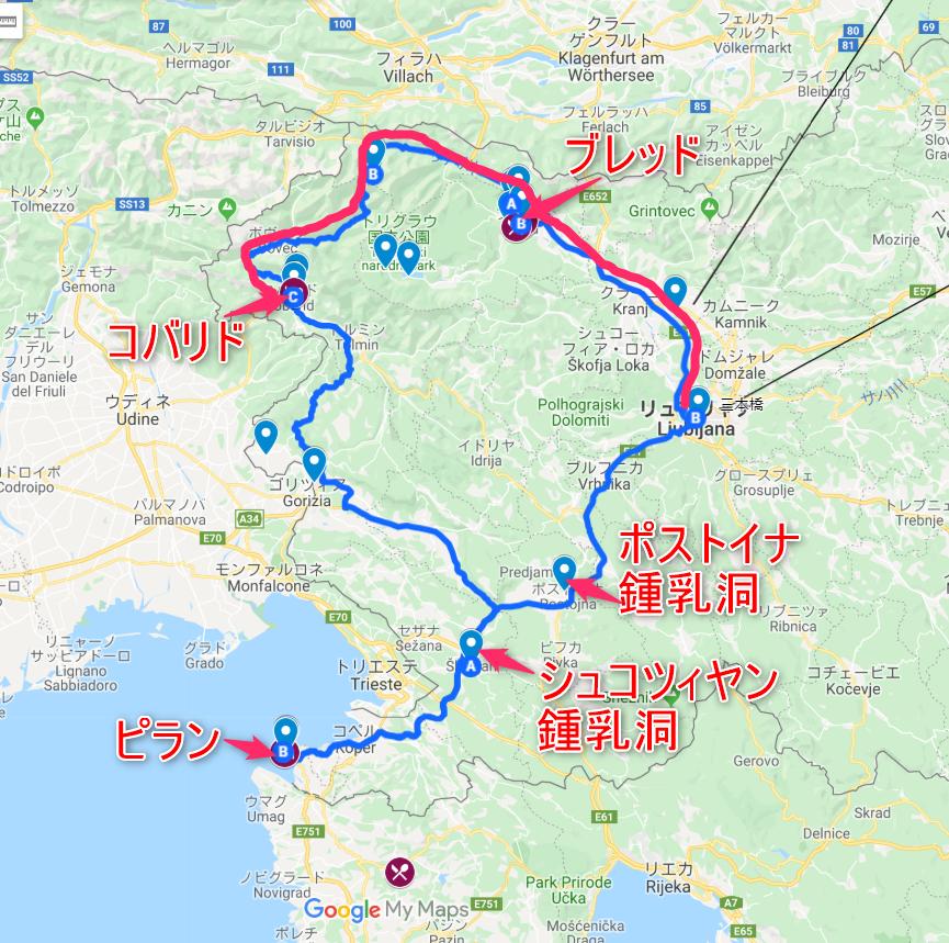 f:id:koyukizou:20191104173928p:plain
