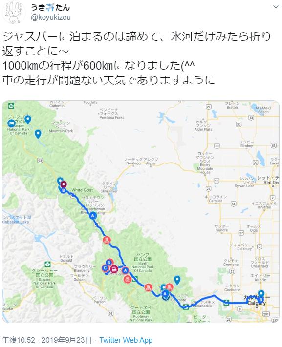 f:id:koyukizou:20200102105444p:plain