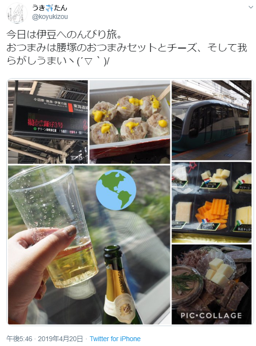 f:id:koyukizou:20200111083843p:plain