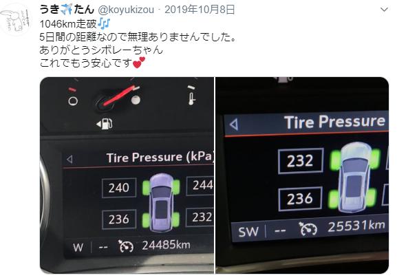 f:id:koyukizou:20200127000704p:plain