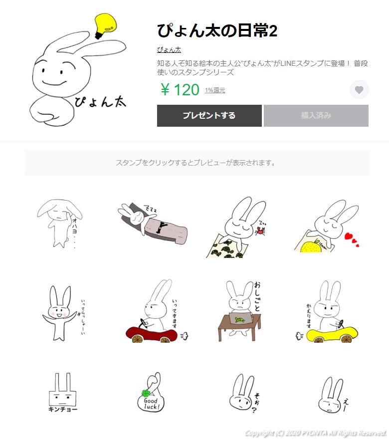 f:id:koyukizou:20200301100108p:plain