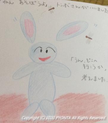 f:id:koyukizou:20200301100221p:plain