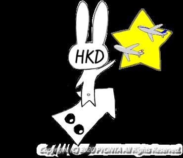 f:id:koyukizou:20200301101609p:plain