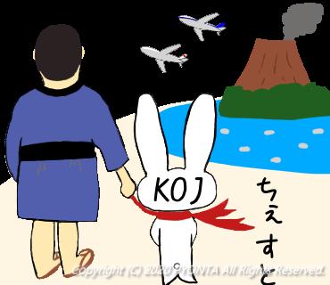 f:id:koyukizou:20200301101654p:plain
