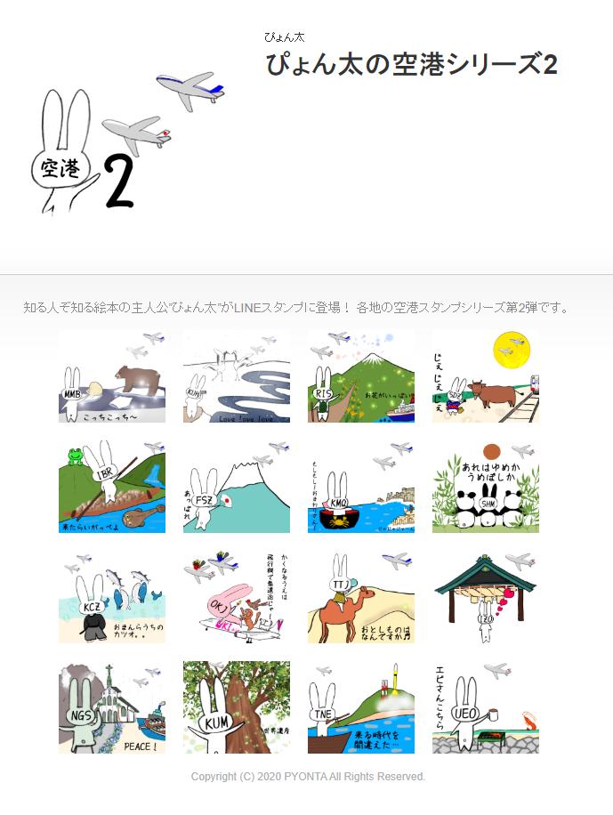 f:id:koyukizou:20200419112532p:plain