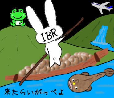 f:id:koyukizou:20200419115713p:plain