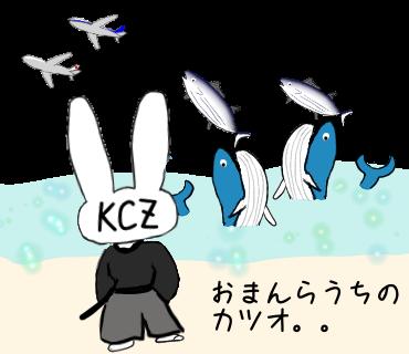 f:id:koyukizou:20200419122753p:plain
