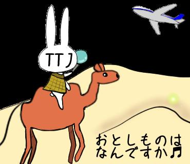 f:id:koyukizou:20200419123417p:plain