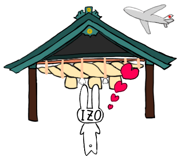 f:id:koyukizou:20200419123747p:plain