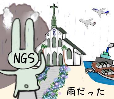 f:id:koyukizou:20200419123909p:plain