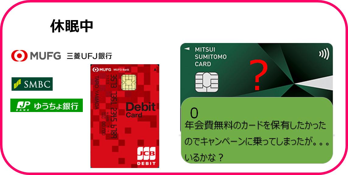 f:id:koyukizou:20200504161212p:plain
