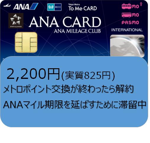 f:id:koyukizou:20200504195939p:plain