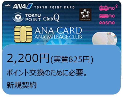 f:id:koyukizou:20200504195951p:plain