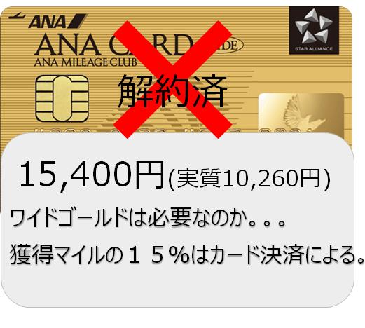 f:id:koyukizou:20200504200145p:plain