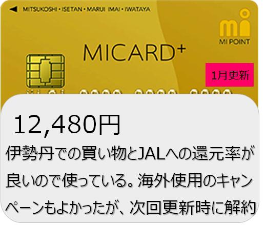 f:id:koyukizou:20200504204113p:plain
