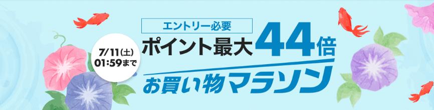 f:id:koyukizou:20200705172846p:plain
