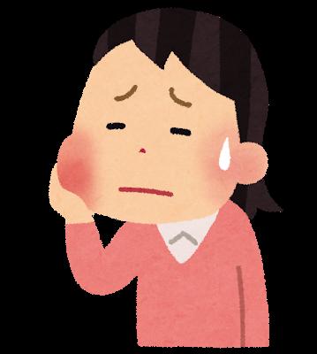 f:id:koyukizou:20200901073523p:plain