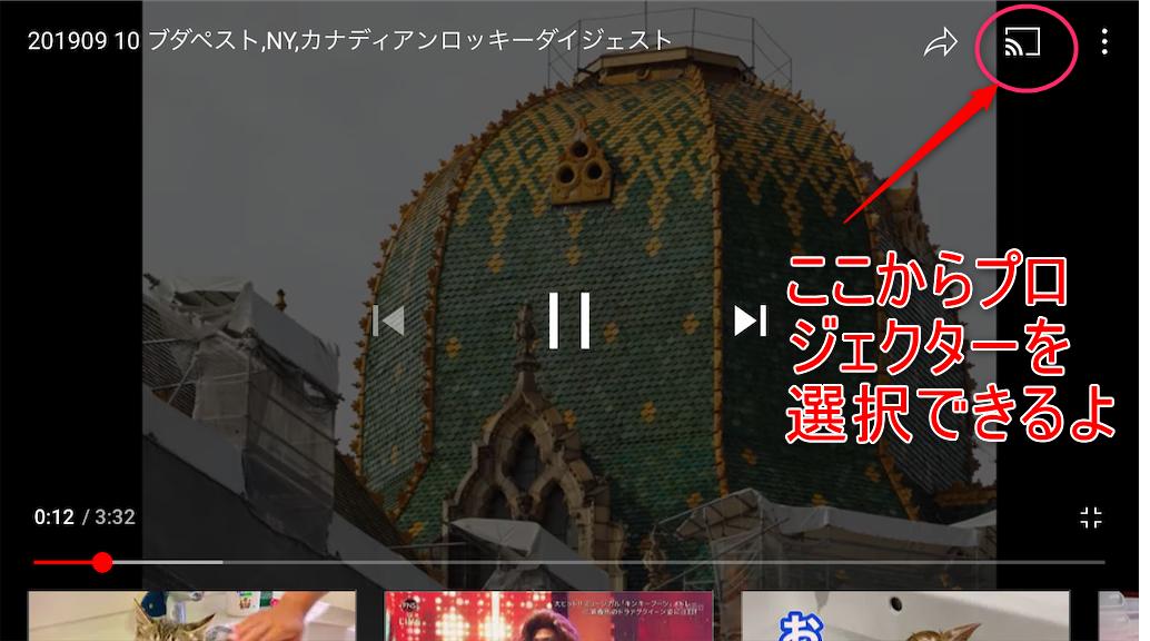 f:id:koyukizou:20200905213955p:plain