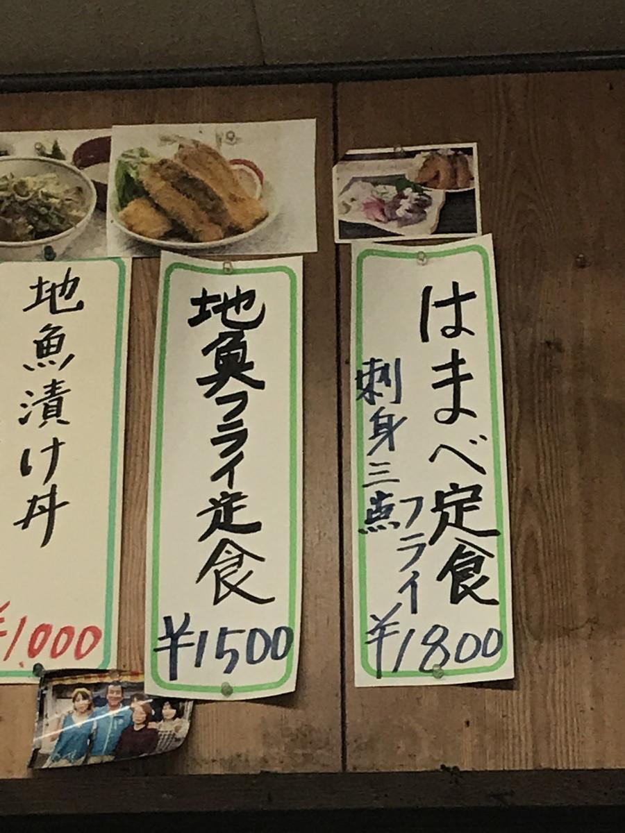f:id:koyukizou:20200906115134j:plain