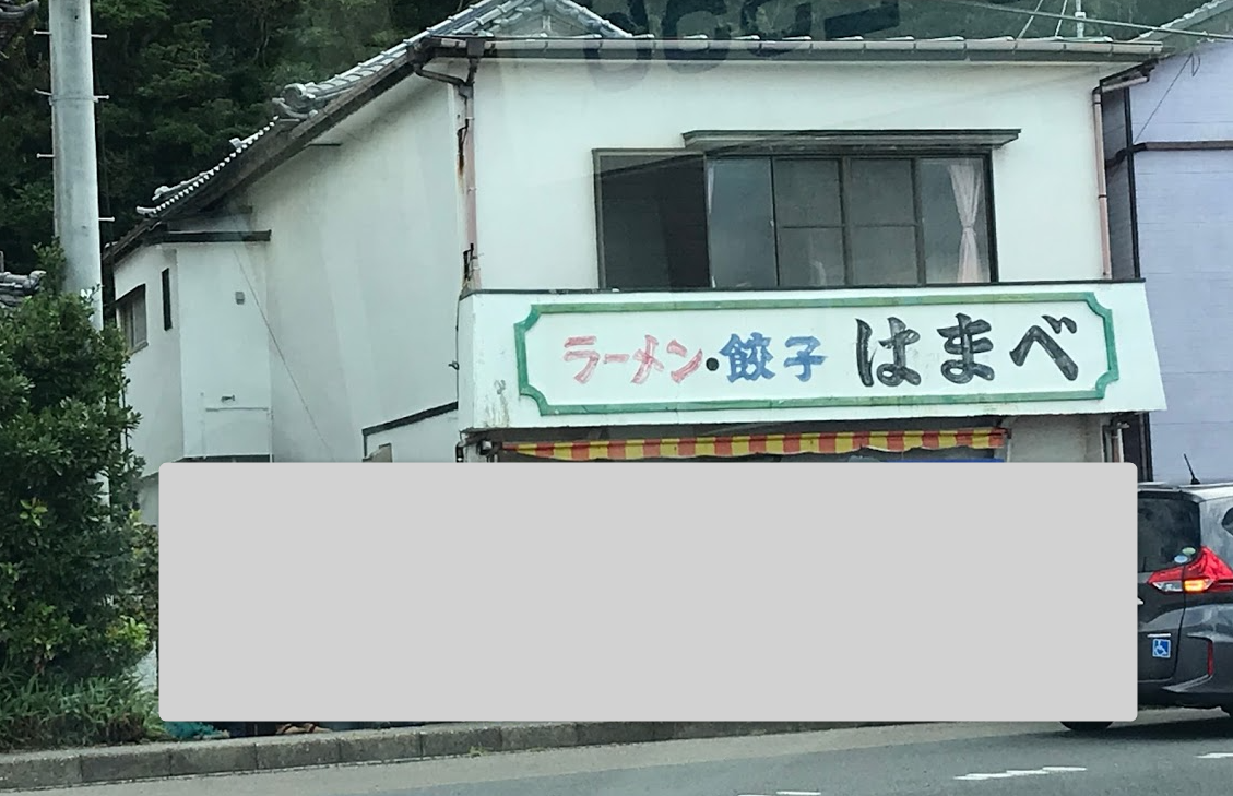 f:id:koyukizou:20200910200618p:plain