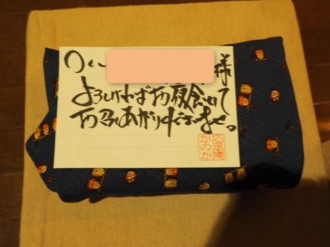 f:id:koyukizou:20200912221929p:plain