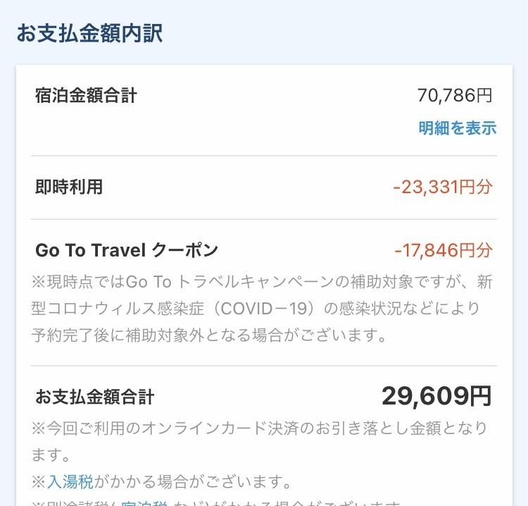 f:id:koyukizou:20201003194147j:plain