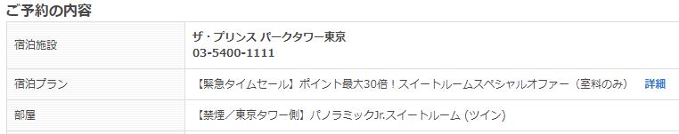f:id:koyukizou:20201004163757p:plain