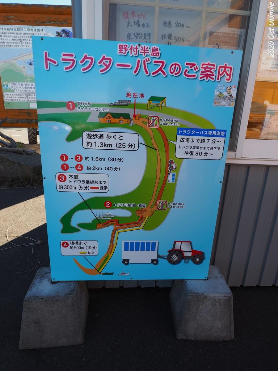 f:id:koyukizou:20201025095203j:plain