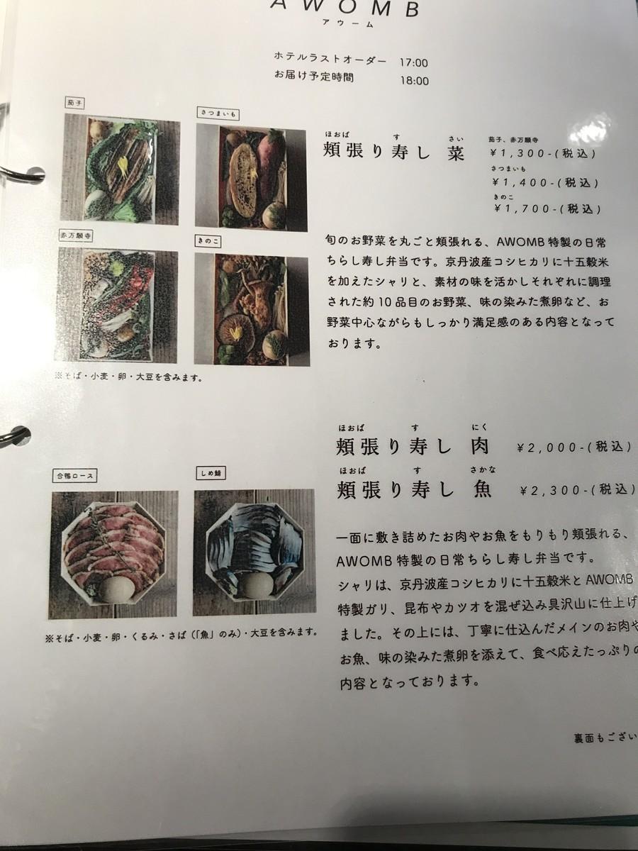 f:id:koyukizou:20201116200206j:plain