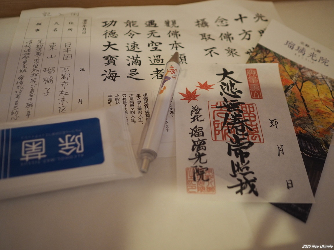 f:id:koyukizou:20201203154510j:plain
