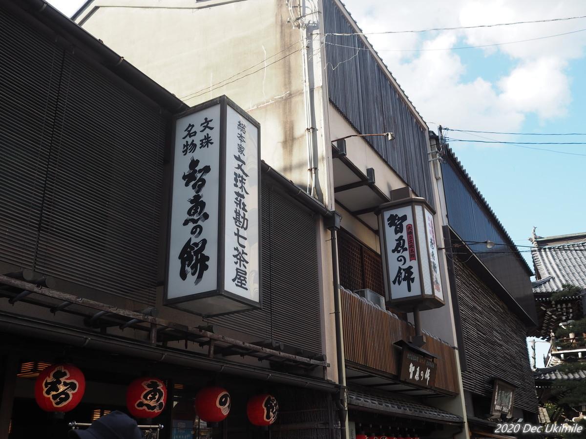 f:id:koyukizou:20201205140040j:plain