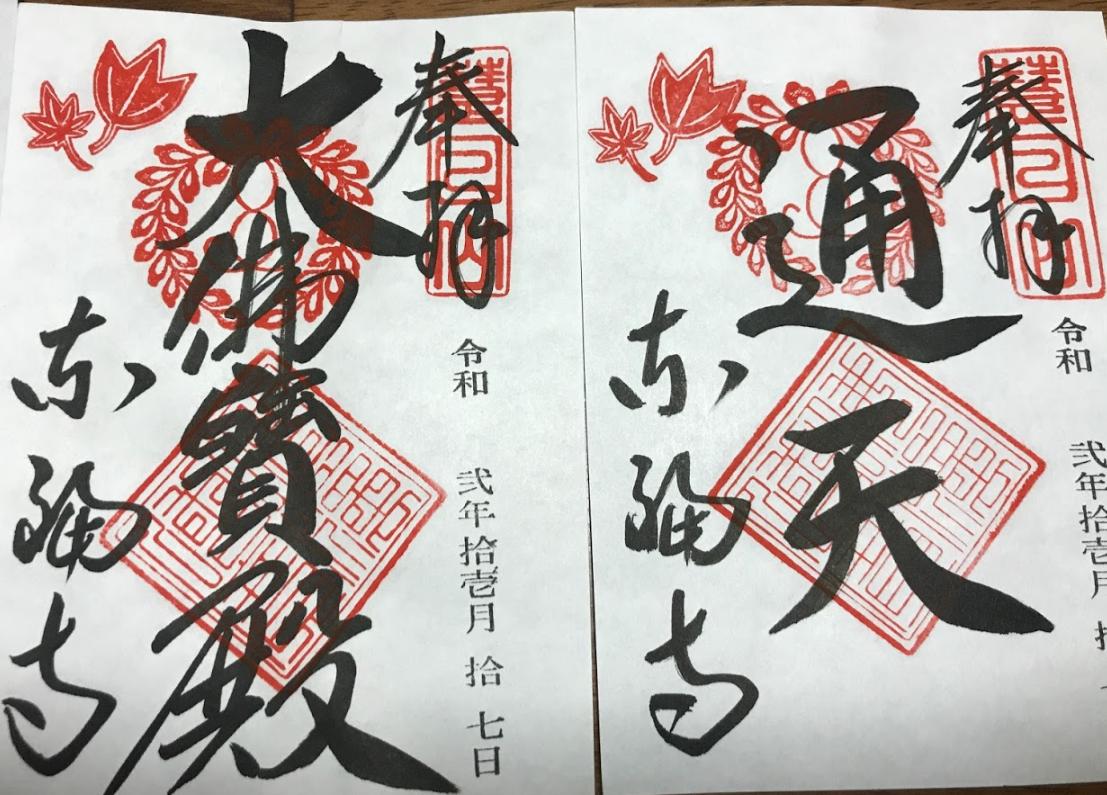 f:id:koyukizou:20201211191919p:plain