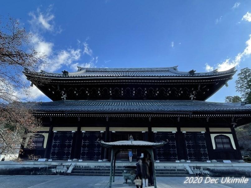 f:id:koyukizou:20201220201238j:plain