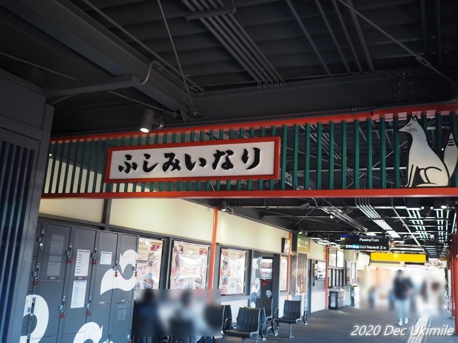 f:id:koyukizou:20201221202830j:plain