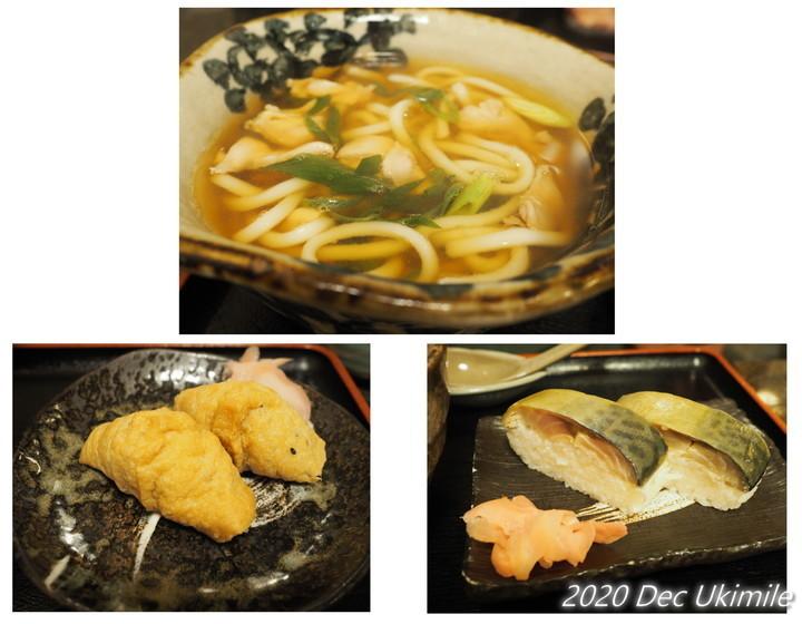 f:id:koyukizou:20201221220005j:plain