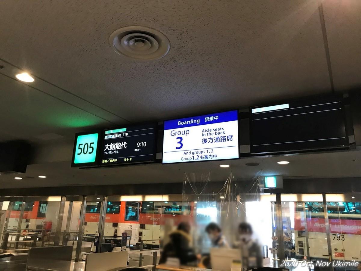 f:id:koyukizou:20210103003754j:plain