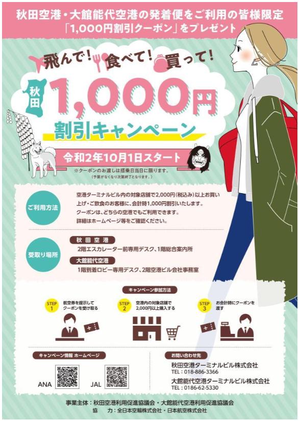 f:id:koyukizou:20210103194119p:plain