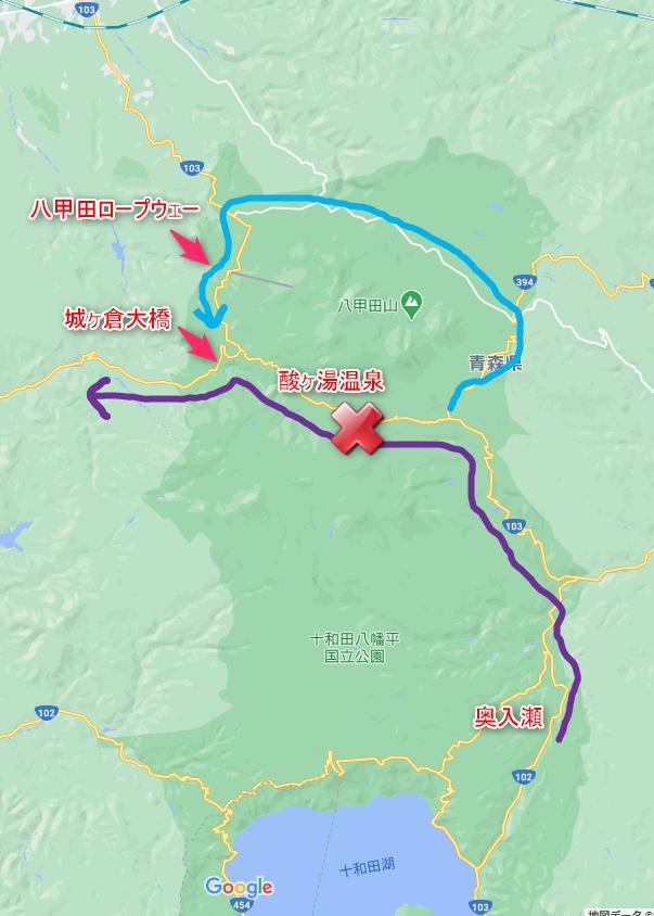 f:id:koyukizou:20210103211631p:plain