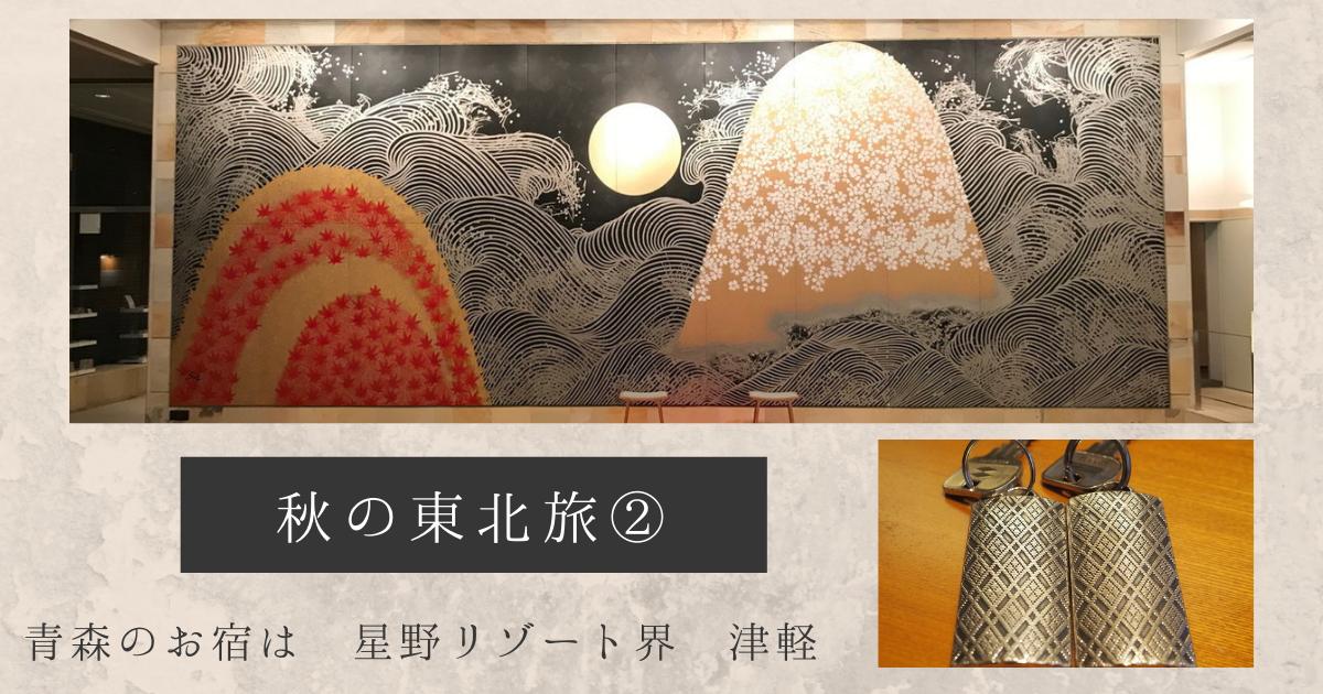 f:id:koyukizou:20210224084034p:plain