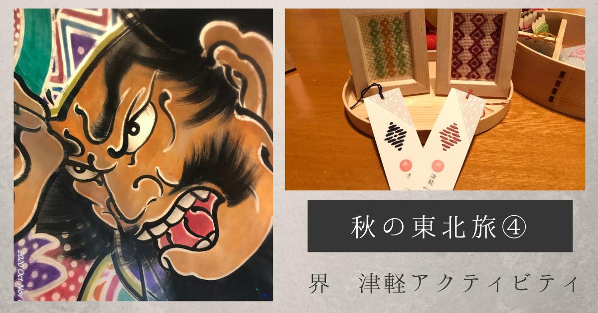 f:id:koyukizou:20210224084047p:plain