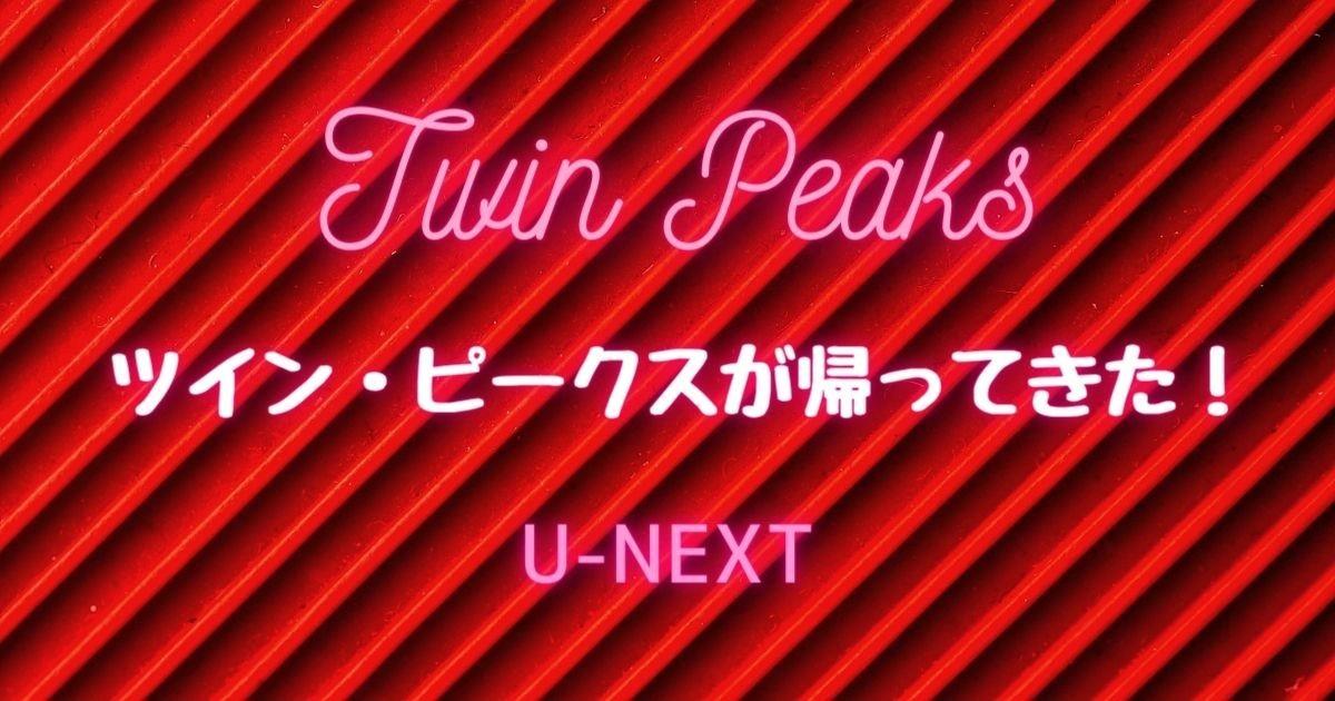 f:id:koyukizou:20210314105656j:plain