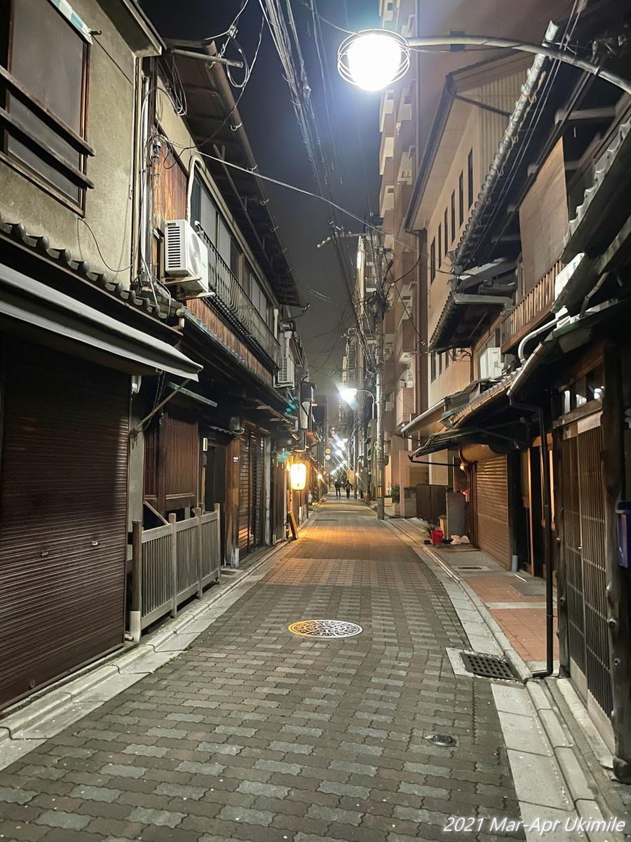 f:id:koyukizou:20210331202740j:plain