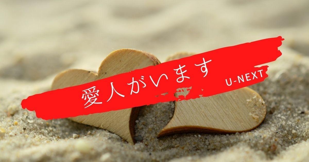 f:id:koyukizou:20210406192610j:plain