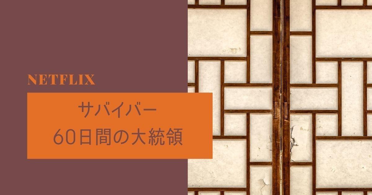 f:id:koyukizou:20210406194019j:plain