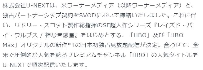 f:id:koyukizou:20210408175228p:plain