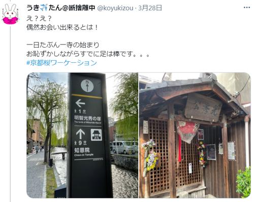 f:id:koyukizou:20210411173907p:plain