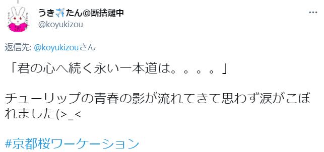 f:id:koyukizou:20210418191843p:plain