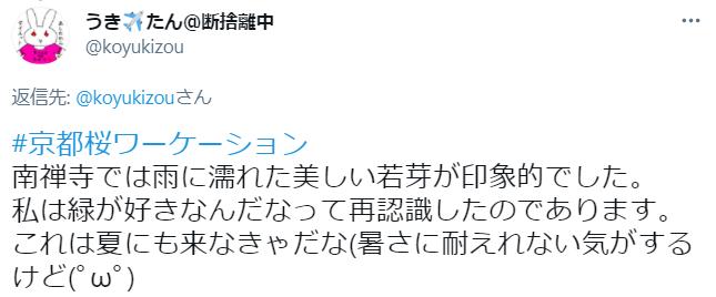f:id:koyukizou:20210418191907p:plain